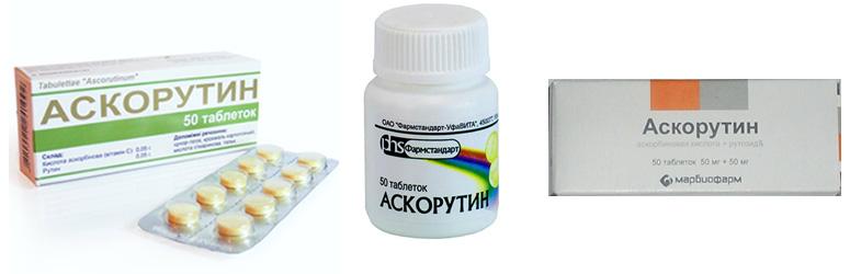Для чего применяют аскорутин, цена в аптеках, отзывы, аналоги