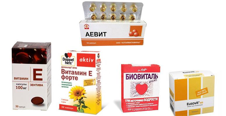 витамин е для чего принимают в гинекологии