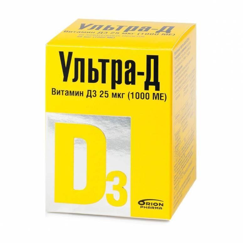 Витамины Ультра-Д