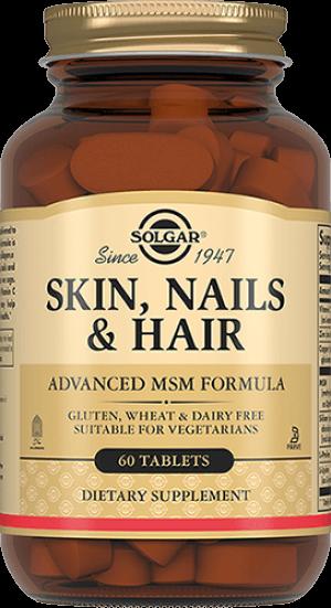 Солгар для кожи, ногтей и волос