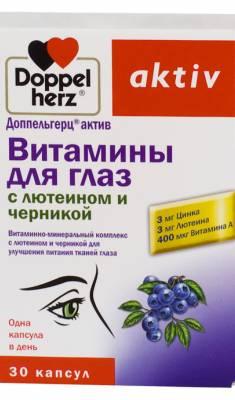 «Доппельгерц Актив» для глаз с лютеином