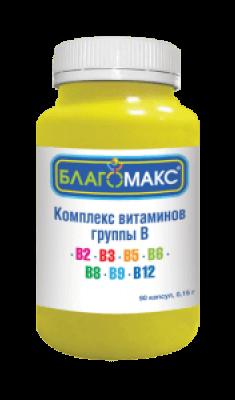 благомакс витамины группы б