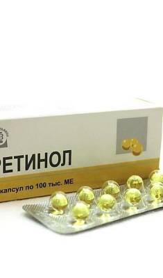 ретинол витамин а