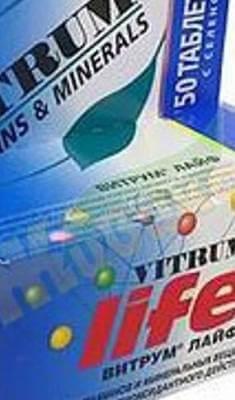 Витрум Лайф витамины для мужчин