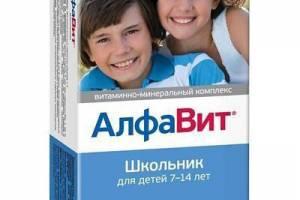 Витамины АлфаВит Школьник