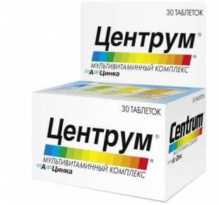 Витамины центрум инструкция по применению состав отзывы.