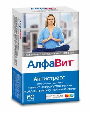 Антистрессовые витамины для женщин