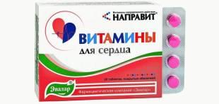 витамины для сердца направит