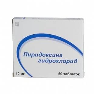 Поливитамины с витамином в6
