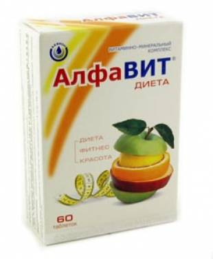Витамины Алфавит диета