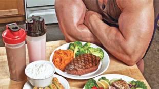витамины для набора массы