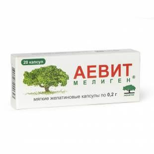 Аевит Мелиген
