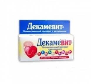 Витамины «Декамевит»