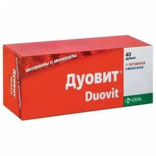 Витамины красная упаковка