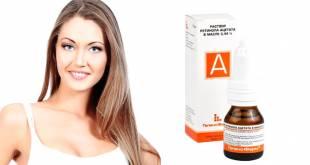 Витамин a для волос