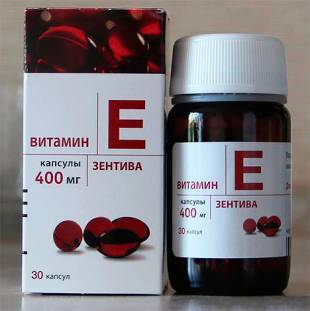 Витамин Е Зентива