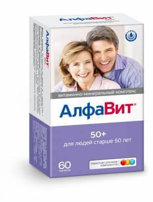 Витамины АлфаВит 50+