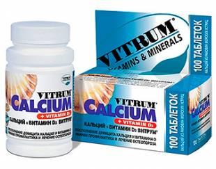 Витрум Кальциум + Витамин Д3